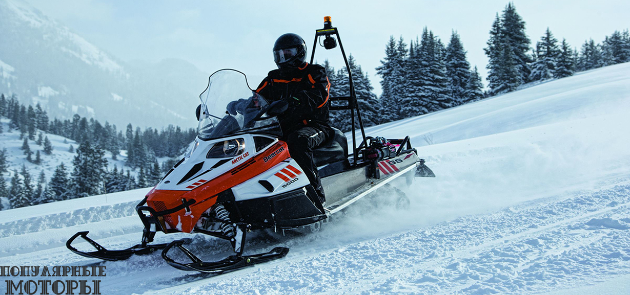 Обзор Arctic Cat Bearcat 5000 XT GS 2015