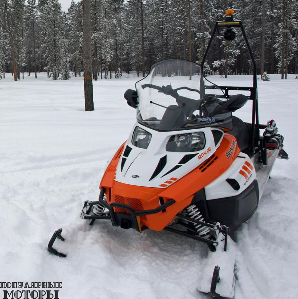 Крупный Arctic Cat Bearcat XT GS смотрится на снегу очень внушительно.