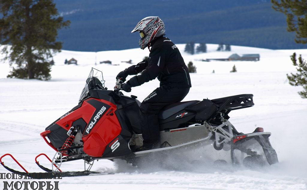 Компания Polaris пересмотрела то, как водитель взаимодействует со снегоходом, и выпустила новое, невероятно сбалансированное шасси AXYS.