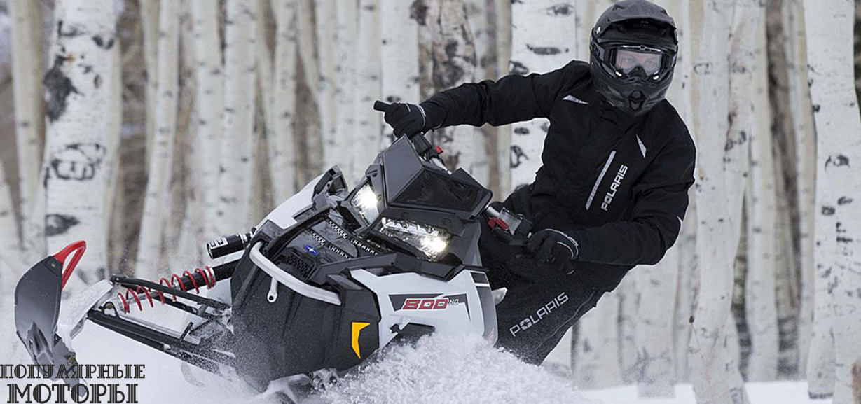 Обзор Polaris 800 Switchback Pro-X 2015