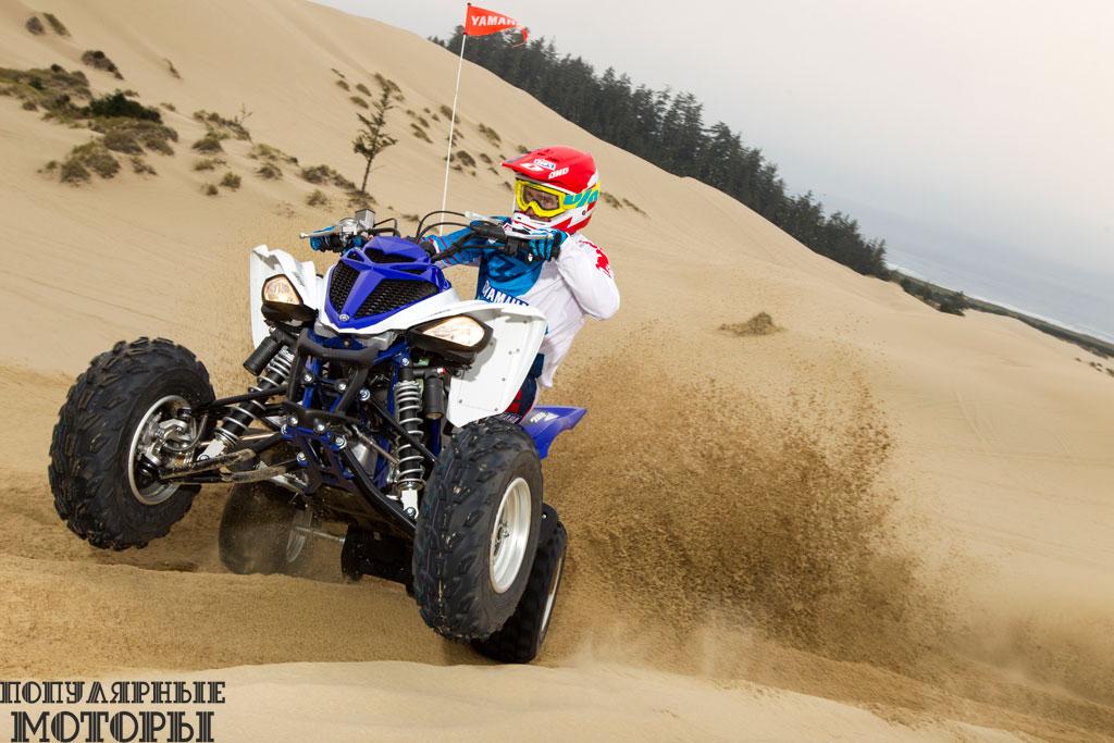Фото Yamaha Raptor 700R 2015 - занос на песке