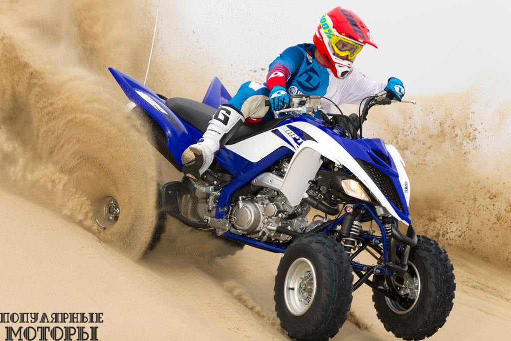 На Raptor 700R невероятно весело ездить, как и всегда. Этот квадроцикл лучше всех покоряет дюны.