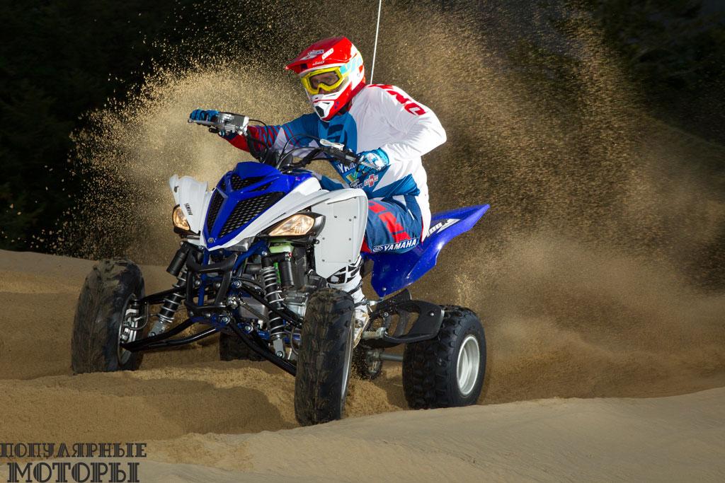 Yamaha Raptor 700R 2015.