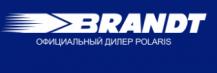 логотип BRANDT Новосибирск
