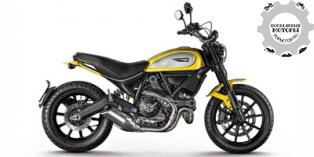 Ducati Scrambler Icon 2015
