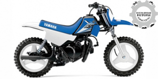 Yamaha PW50 2014