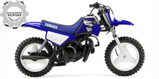 Yamaha PW50 2015