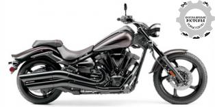 Yamaha Raider SCL 2014