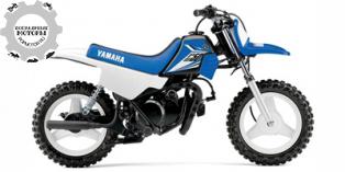 Yamaha TT-R50E 2014