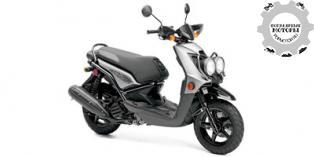 Yamaha Zuma 125 2014