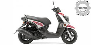 Yamaha Zuma 125 2015