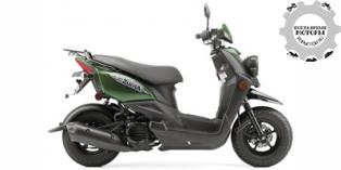 Yamaha Zuma 50F 2015