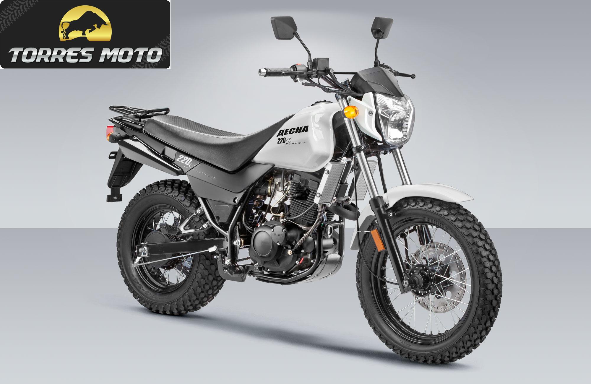 Продается мотоцикл STELS DESNA 220