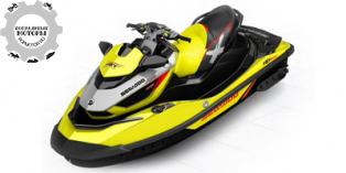Sea-Doo RXT-X aS 260 2015