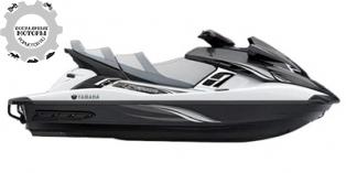Yamaha WaveRunner FX Cruiser HO 2015