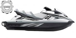 Yamaha WaveRunner FX Cruiser SHO 2015
