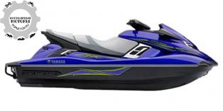 Yamaha WaveRunner FX HO 2015