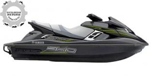 Yamaha WaveRunner FX SHO 2015