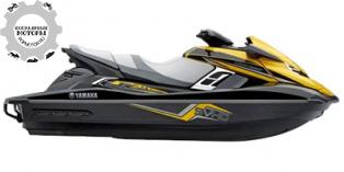 Yamaha WaveRunner FX SVHO 2015