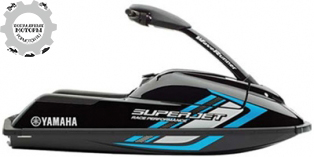Yamaha WaveRunner Superjet 2015