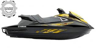 Yamaha WaveRunner VXR 2015