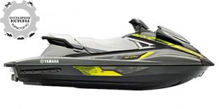 Yamaha WaveRunner VXS 2015