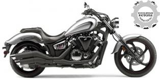 Yamaha Stryker 2015