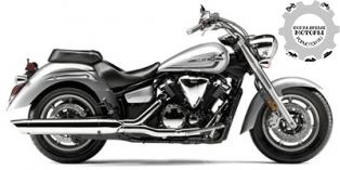 Yamaha V Star 1300 2015