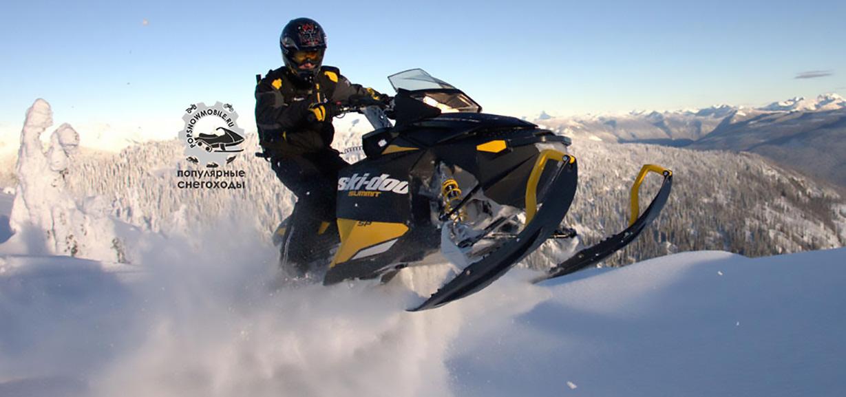 Лучшие горные снегоходы 2012