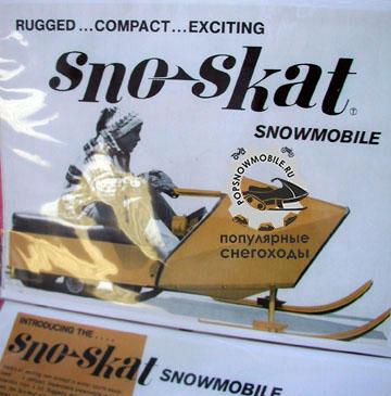 Фото снегохода Sno-Skat 1968 книга
