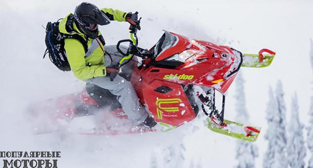 Анонс снегоходов Ski-Doo 2016 года