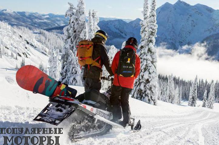 Совместно с производителем сноубордов Burton компания Ski-Doo сделала пакет Summit Burton 2016 для самых страстных фанатов сноубординга.