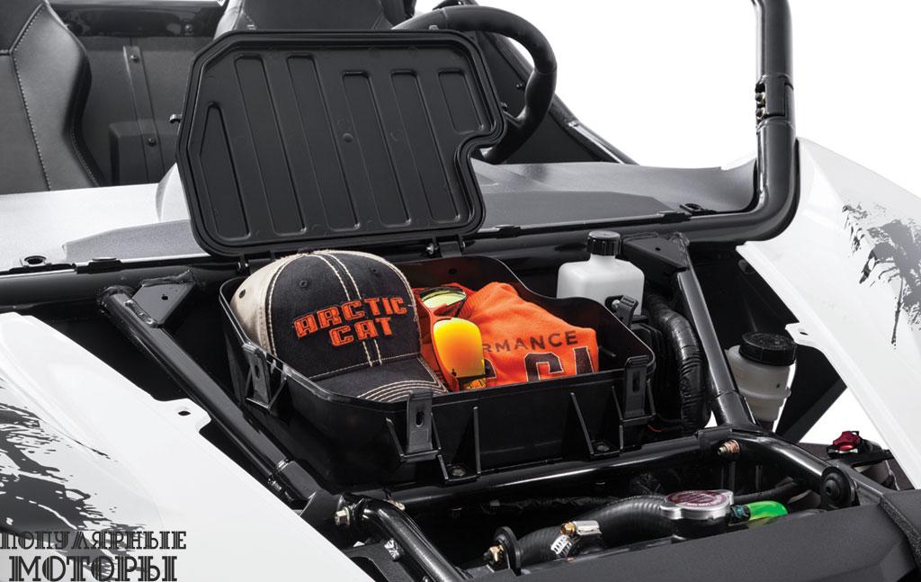 Багажное отделение под сиденьем очень удобное.