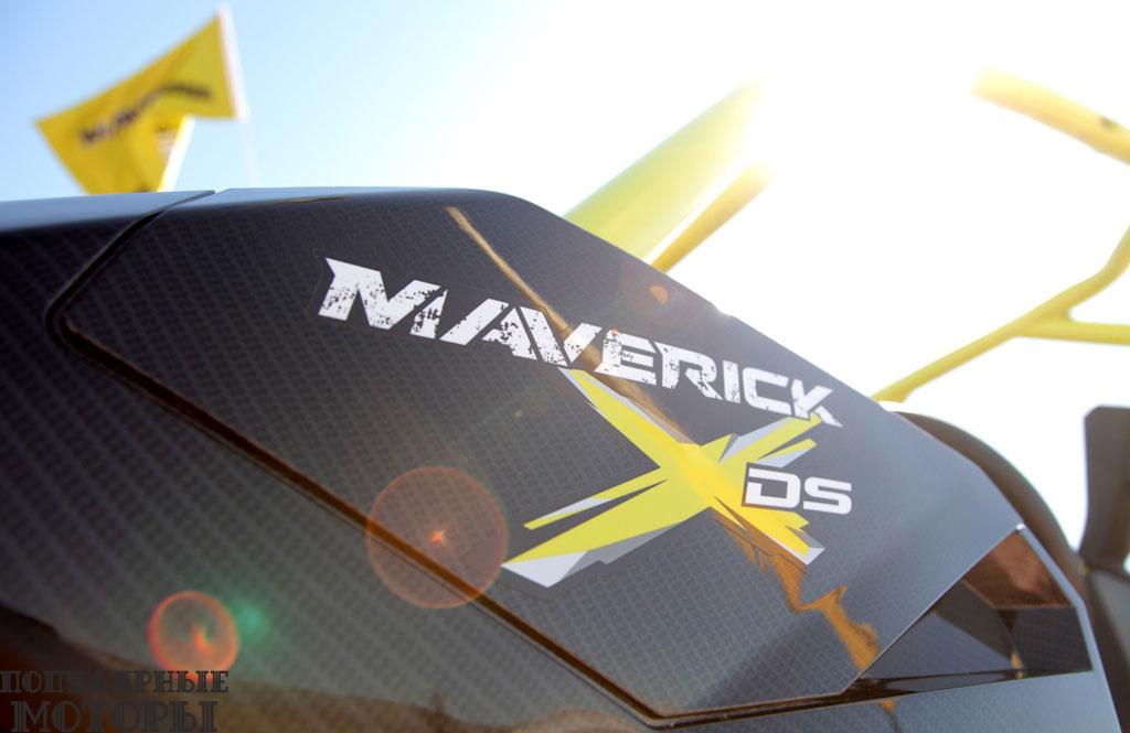 Фото Can-Am Maverick X ds Turbo 2015 — логотип
