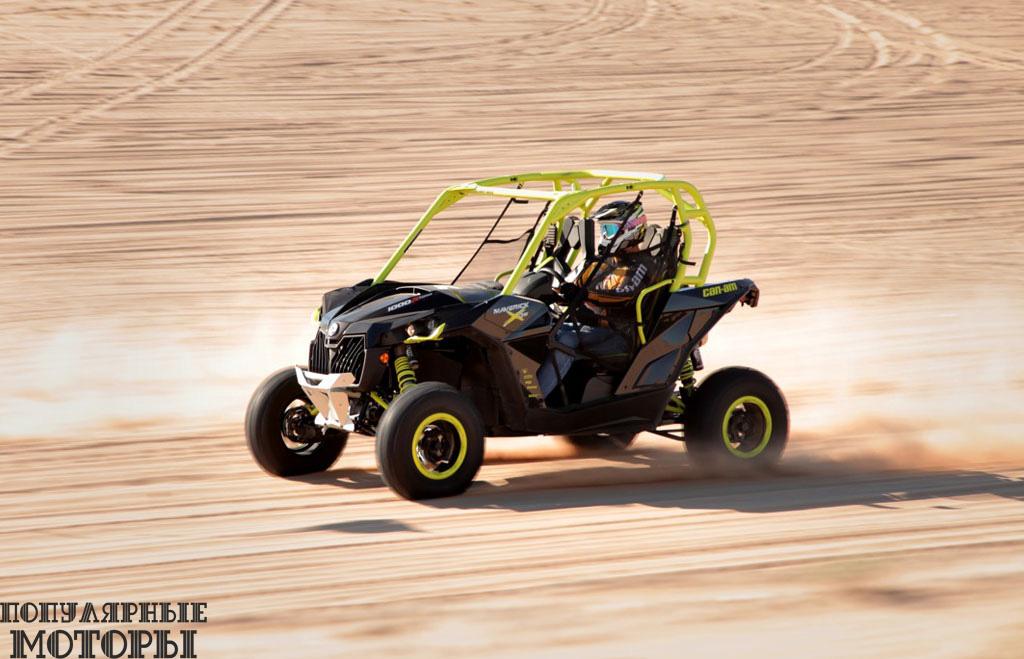 После настройки амортизаторов Maverick X ds Turbo начал ещё лучше закладывать манёвры в пустыне.