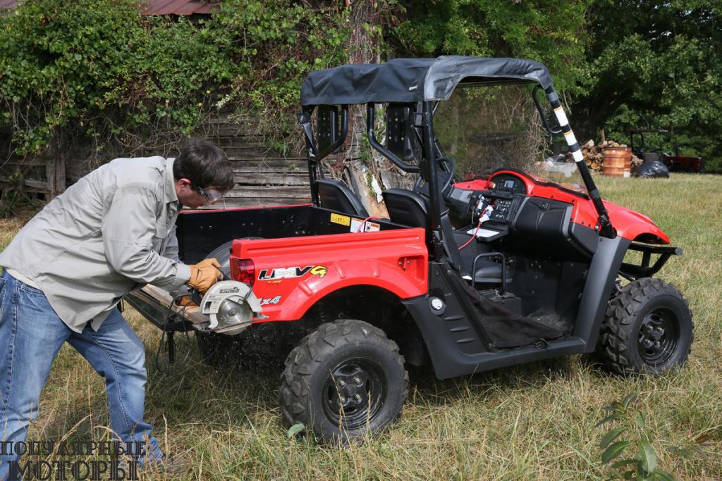 Оборудованный генератором UTV может питать множество инструментов и аксессуаров, что делает его замечательным помощником в работе.