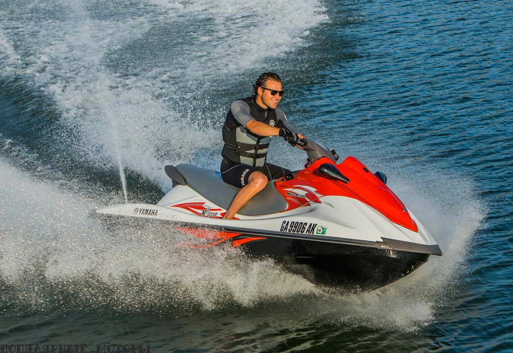 Фото Yamaha V1 Sport 2015 - поворот