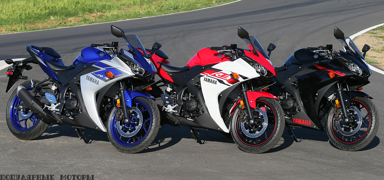 Обзор Yamaha YZF-R3 2015
