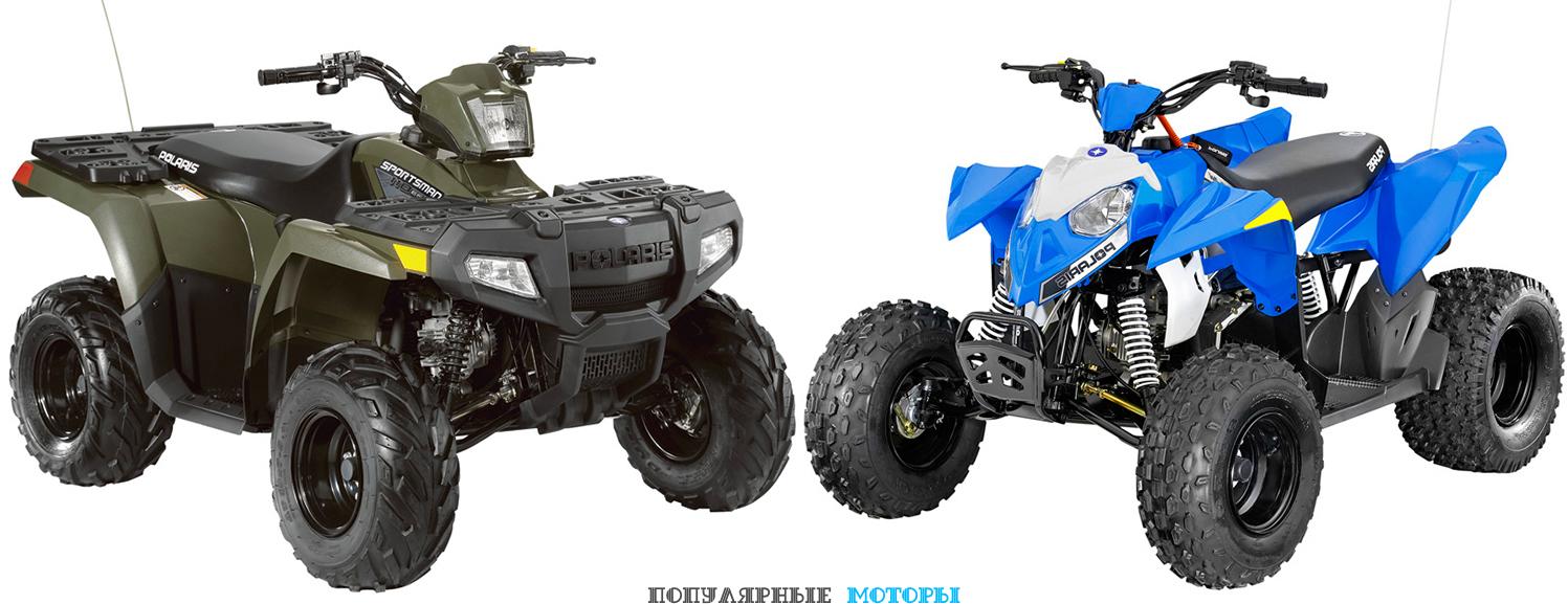 Анонс Polaris Sportsman 110 EFI и Outlaw 110 EFI 2016