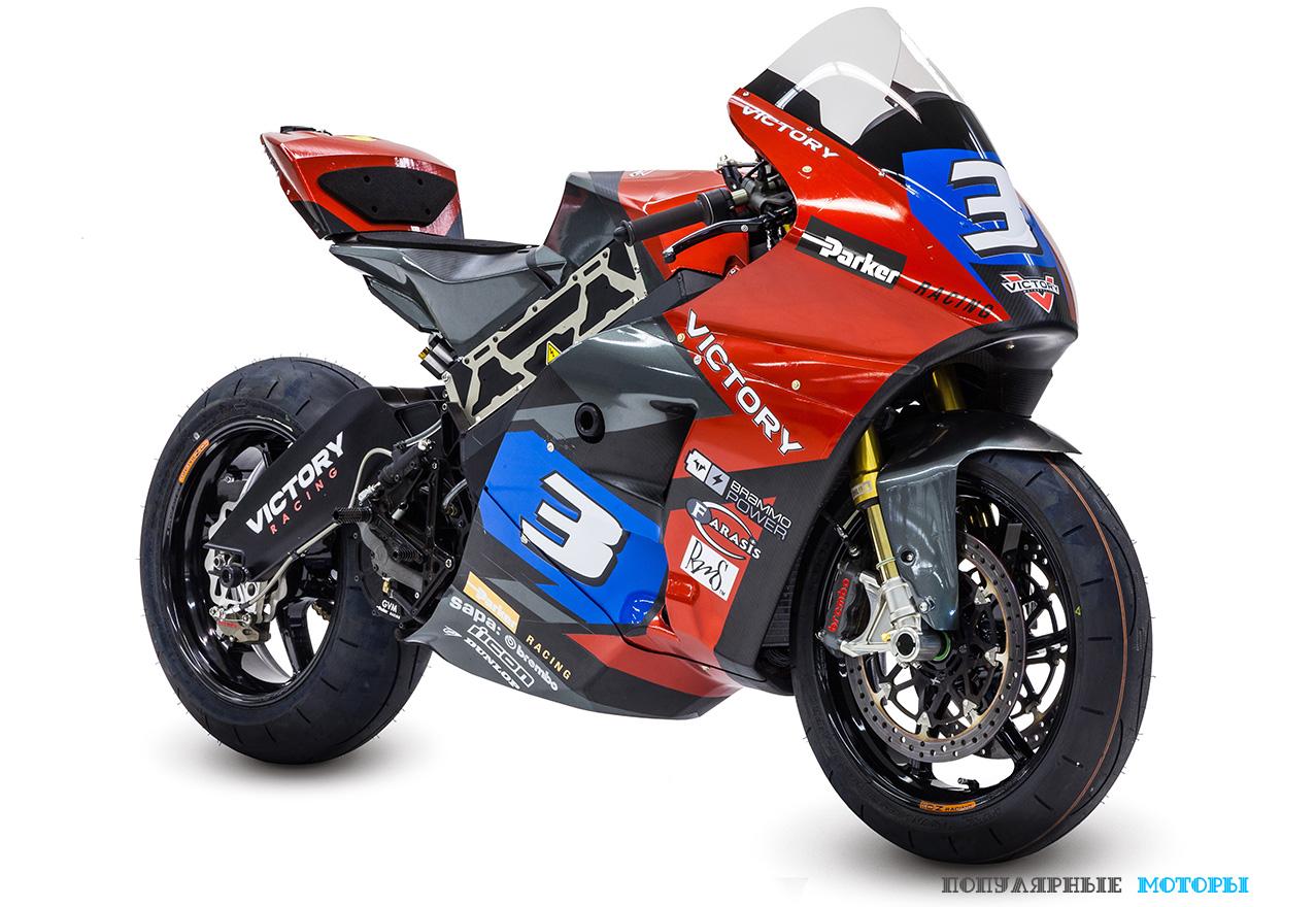 Фото прототипа электрического мотоцикла Victory - вид справа спереди