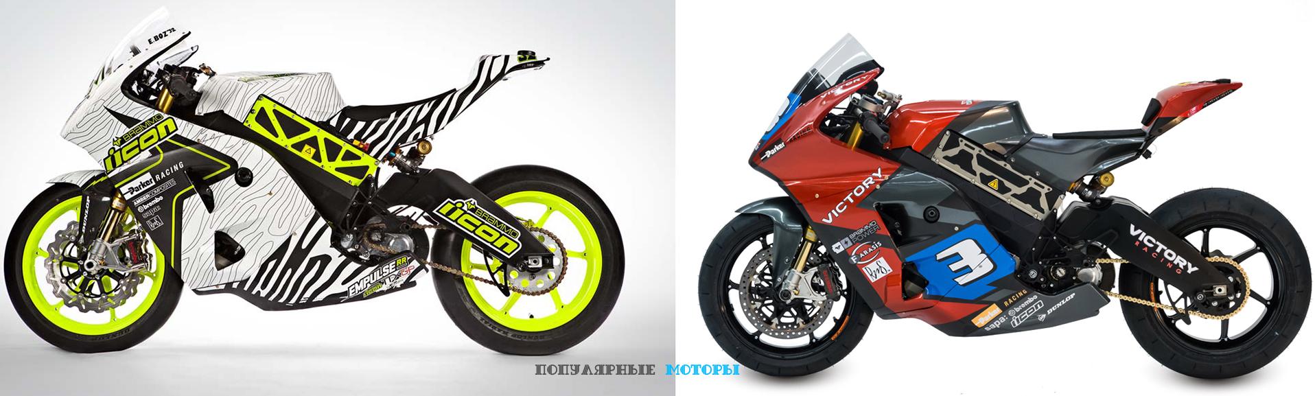 Компания Victory представит прототип электрического мотоцикла на гонке Isle Of Man TT