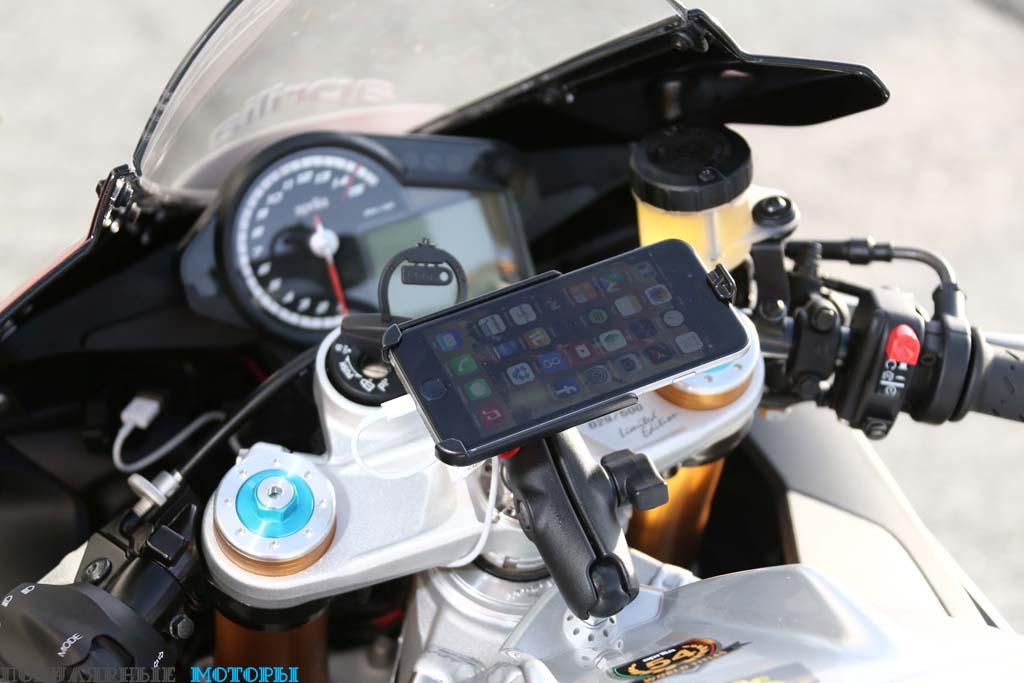 Тестирующих новые мотоциклы журналистов ждал сюрприз: тестовые байки были оснащены «айфонами»! Приложение Aprilia V4 Multimedia Platform подключает RSV4 к смартфону, а следовательно к интернету.
