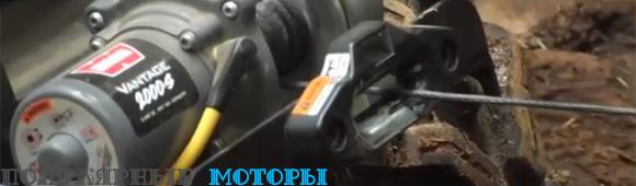 Не трогайте трос лебёдки во время работы - 10 советов по использованию лебёдки на квадроцикле
