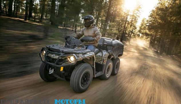 Фото Can-Am Outlander 1000 6x6 2016 - фото анонса модельного ряда Can-Am 2016