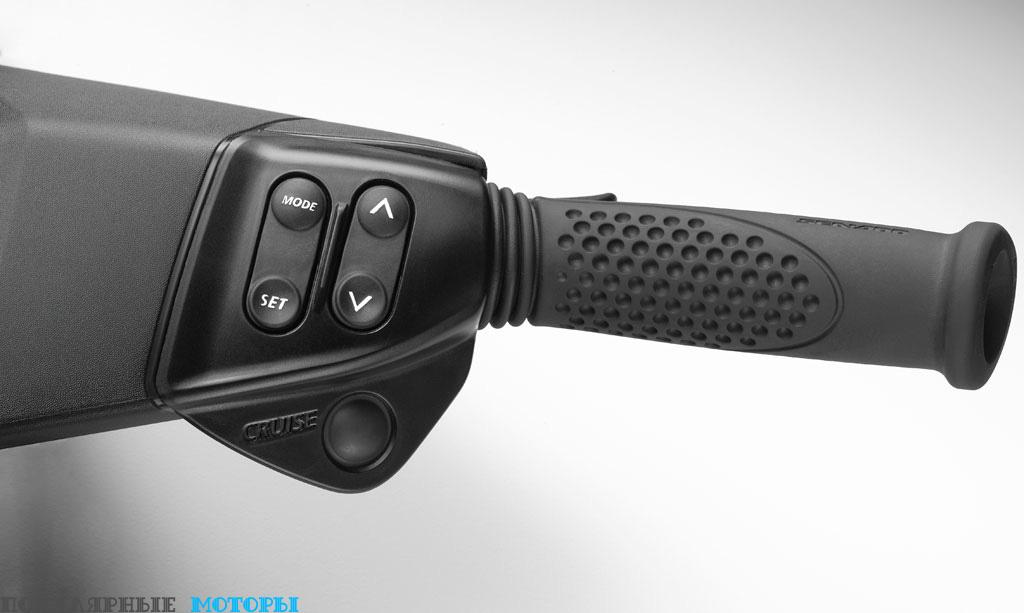 Круиз-контроль облегчает буксировку на постоянной скорости и продолжительные заезды.