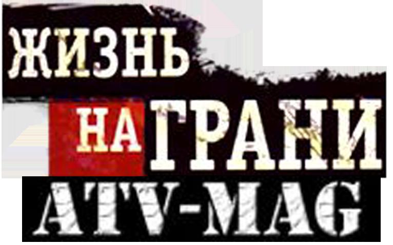 Мотосалон ATV-MAG
